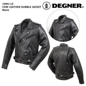 デグナー 【DEGNER】 カウレザーダブルジャケット (ブラック) 【19WJ-15】|dimension-3