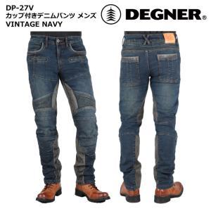 デグナー DEGNER カップ付き デニムパンツ メンズ ヴィンテージネイビー DP-27V dimension-3