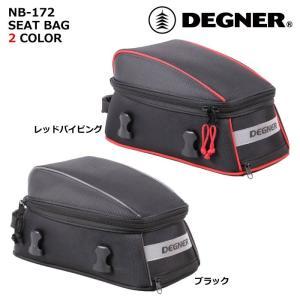 デグナー 【DEGNER】 シートバッグ 【NB-172】|dimension-3