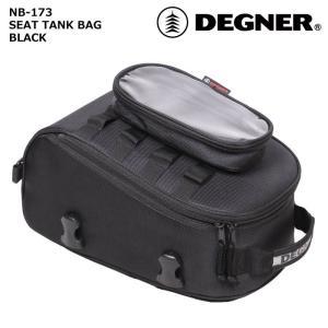 デグナー 【DEGNER】 シートタンクバッグ 【NB-173】|dimension-3