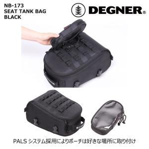 デグナー 【DEGNER】 シートタンクバッグ 【NB-173】|dimension-3|03