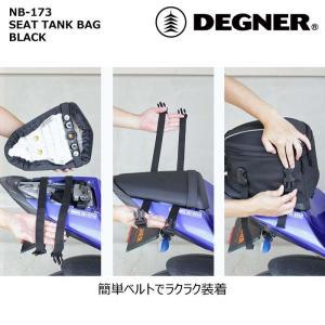デグナー 【DEGNER】 シートタンクバッグ 【NB-173】|dimension-3|06