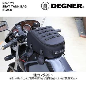 デグナー 【DEGNER】 シートタンクバッグ 【NB-173】|dimension-3|07