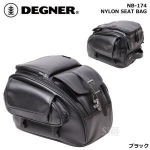 デグナー DEGNER ナイロンシートバッグ ブラック NB-174 dimension-3