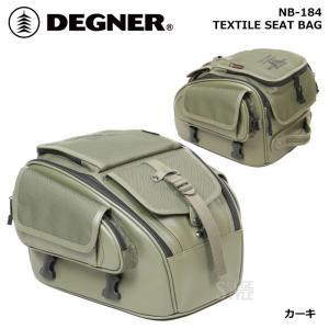 デグナー DEGNER テキスタイルシートバッグ カーキ NB-184 dimension-3