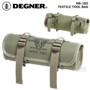 デグナー DEGNER テキスタイルツールバッグ カーキ NB-185 dimension-3