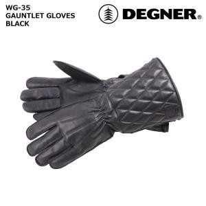 デグナー 【DEGNER】 ガントレットグローブ 【WG-35】|dimension-3