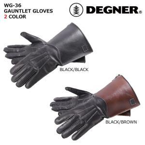 デグナー 【DEGNER】 ガントレットグローブ 【WG-36】|dimension-3