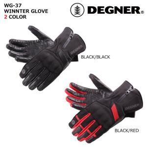 デグナー 【DEGNER】 ウィンターグローブ 【WG-37】|dimension-3