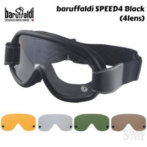 DIN MARKET baruffaldi バルファルディ SPEED4 ブラック 4レンズ ゴーグル AGBF002|dimension-3