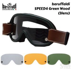 DIN MARKET baruffaldi バルファルディ SPEED4 グリーンウッド 3レンズ ゴーグル AGBF003|dimension-3