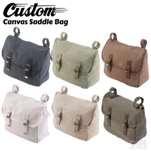 DIN MARKET Custom Canvas Saddle Bag キャンバスサドルバッグ 2WAY ADIN015〜ADIN018 dimension-3