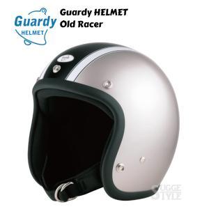 DIN MARKET Guardy HELMETSOld Racer ガーディーヘルメット オールドレーサー ジェットヘルメット SG規格 HGD013 HGD014 HGD015|dimension-3