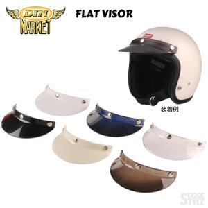 日本製 DIN MARKET ヘルメットバイザー フラットバイザー SHM・GREASER・Guardy・AVENGER用 ADIN001〜ADIN004 ADIN021|dimension-3