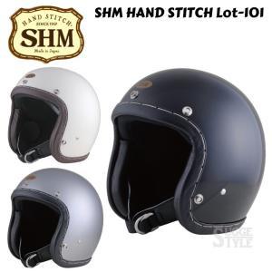 日本製 SHM HAND STITCH Lot101 ハンドステッチ ジェットヘルメット SG規格製品 HSH001〜HSH009|dimension-3