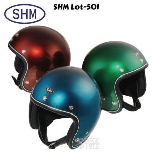 日本製 SHM Lot-501 キャンディカラー ジェットヘルメット SG規格製品 HSHM001〜HSHM009 dimension-3