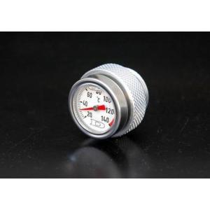 【ドレミコレクション】 ドレミオリジナル油温計 【96028】|dimension-3