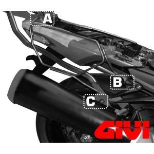 ジビ GIVI TE4106 サイドバッグサポート ZX14R デイトナ 78064 同等 dimension-3