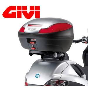 ジビ GIVI SR134M スペシャルキャリア ピアジオ MP3 デイトナ 95040 同等 dimension-3