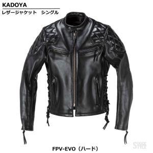 KADOYA (カドヤ) FPV-EVO (FPV- エボ ) (1145)|dimension-3