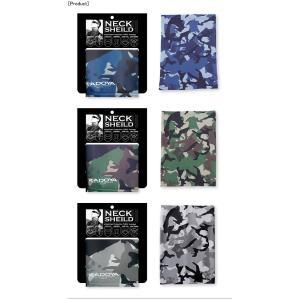 KADOYA カドヤ NECK SHIELD -LEATHER CAMO ネックシールドレザーカモ K'S PRODUCT 7656|dimension-3