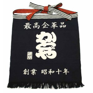 KADOYA (カドヤ) 短帆前掛 (8931)|dimension-3
