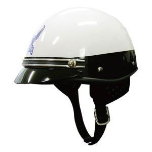 コミネ KOMINE FUJI300Cヘルメット USポリス シルバーモール 装飾用バイザー付き 01-154、01-155SL dimension-3