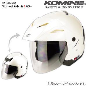 コミネ KOMINE HK-165 エーラ ジェットヘルメット 01-165|dimension-3