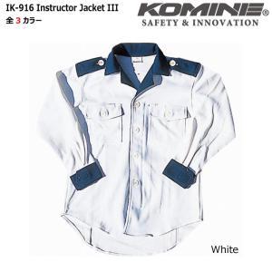 コミネ KOMINE IK-916 インストラクタージャケット3 03-916|dimension-3