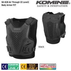 コミネ KOMINE SK-828 エアスルー CEレベル2 ボディアーマーフィット フリーサイズ 04-828|dimension-3
