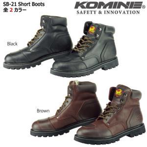 コミネ (KOMINE) SB-21 Short Boots (SB-21 ショートブーツ) (05-064)|dimension-3