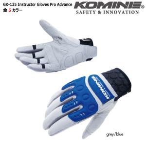 コミネ 【KOMINE】 GK-135 インストラクターグローブプロ アドバンス 【06-135】|dimension-3