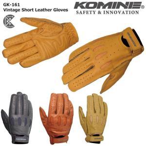 コミネ (KOMINE) GK-161 ヴィンテージショートレザーグローブ (06-161)|dimension-3