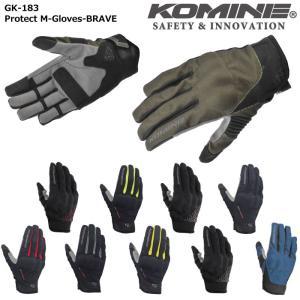 コミネ (KOMINE) GK-183 プロテクトメッシュグローブ ブレイブ (06-183)|dimension-3