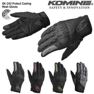 コミネ KOMINE GK-243 プロテクトクーリングメッシュグローブ 06-243|dimension-3