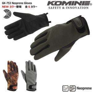 コミネ (KOMINE) GK-753 ネオプレーングローブ (06-753)|dimension-3