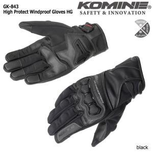 コミネ KOMINE XSサイズ GK-842 プロテクトウインドプルーフグローブHG ブラック 06-842 dimension-3