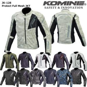 コミネ KOMINE JK-128 プロテクトフルメッシュジャケット 07-128|dimension-3