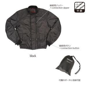 コミネ KOMINE JK-510 システムウォームライニングジャケット ブラック 07-510|dimension-3