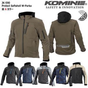 KOMINE 【コミネ】 JK-590 プロテクトソフトシェルウインターパーカ 【07-590】|dimension-3