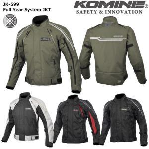 コミネ 【KOMINE】 JK-599 フルイヤーシステムジャケット 【07-599】|dimension-3
