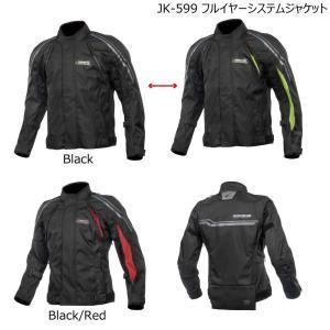 コミネ 【KOMINE】 (5XLB) JK-599 フルイヤーシステムジャケット (ブラック) 【07-599】|dimension-3