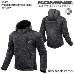 コミネ KOMINE 5XLBサイズ JK-602 プロテクト ソフトシェルシステムパーカー ネオブラックカモ 07-6021 dimension-3