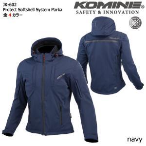 コミネ KOMINE Lサイズ JK-602 プロテクト ソフトシェルシステムパーカー ネイビー 07-6021 dimension-3