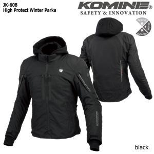 コミネ KOMINE Mサイズ JK-608 ハイプロテクトウインターパーカ ブラック 07-608 dimension-3