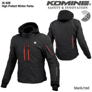 コミネ KOMINE WMサイズ JK-608 ハイプロテクトウインターパーカ ブラックレッド 07-608 dimension-3