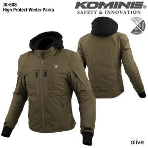 コミネ KOMINE WMサイズ JK-608 ハイプロテクトウインターパーカ オリーブ 07-608 dimension-3