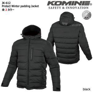 コミネ KOMINE 3XLサイズ JK-612 プロテクトウインターパッディングジャケット ブラック 07-612 dimension-3