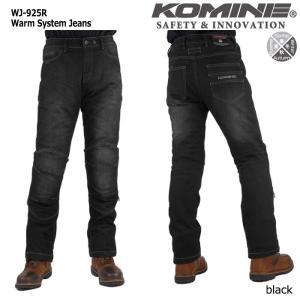 コミネ KOMINE WLサイズ WJ-925R ウォームシステムジーンズ ブラック 07-925 dimension-3