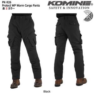 コミネ KOMINE XLサイズ PK-926 プロテクトウインドプルーフウォームカーゴパンツ ブラック 07-926 dimension-3